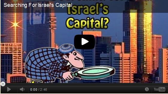 En Busca de la capital de Israel