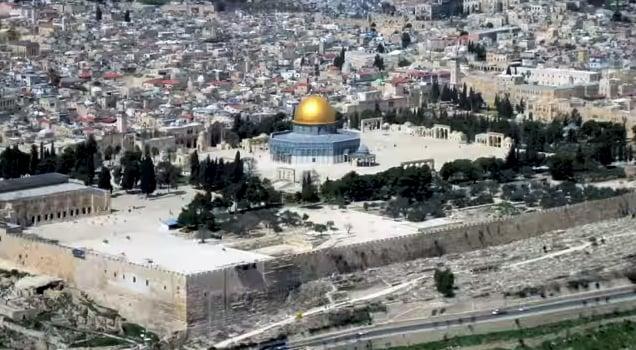 Shalom Yerushalayim Jerusalem Capital City of Israel