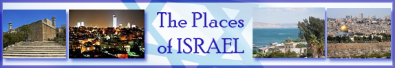 Places of Israel