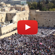 Blessing of the Kohanim on Sukkot