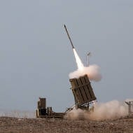 An Iron Dome missile defense battery - an example of US-Israel cooperation. (IDF)