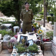 Yom Hazikaron Remembrance of Fallen IDF Soldiers