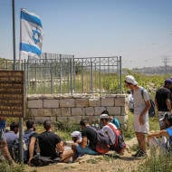 Jewish youth seen hiking in the Ancient Path of the Patriarchs in Gush Etzion.  (Gershon Elinson/Flash90/File)