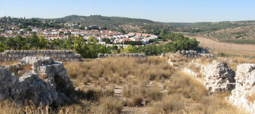 Beit Shemesh: The Ancient City Of Beit Shemesh