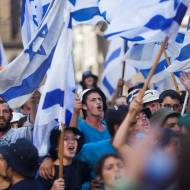 Israel populace