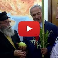 Netanyahu Fulfills Commandments of Sukkot