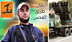 Murdered Al-Sabireen commander Ahmed Sharif Al-Sarhi