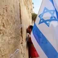 Israeli flag at Western Wall, Jerusalem