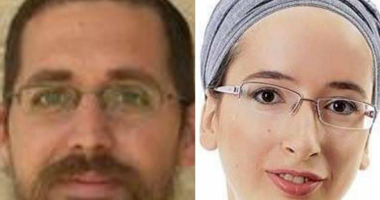 Henkin Couple Murdered