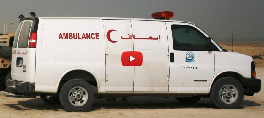 Ambulance of the Red Crescent
