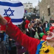 Purim celebrations in Hebron