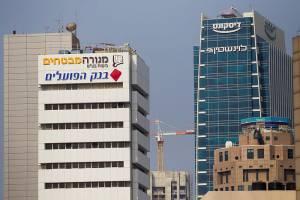 Israeli banks Discount, Bank haPoalim and Bank Leumi