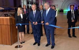 PM Benjamin and Sara Netanyahu in Moscow