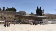 Bridge to the Temple Mount