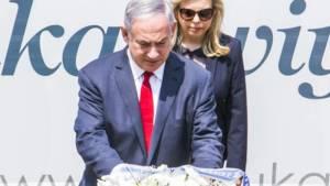 Netanyahu in Rwanda