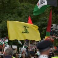 Hezbollah London