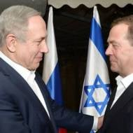 netanyahu-and-medvedev