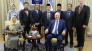 President Rivlin & Indonesian Muslim leaders