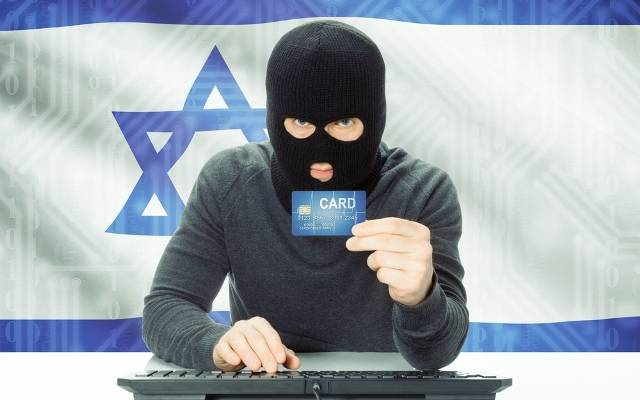 Cyber security Israel