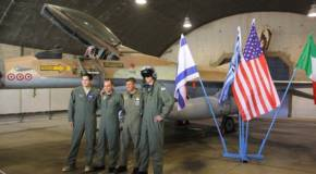 Israel to Host 7 Air Forces in Largest Drill in its History