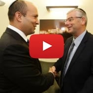 Israeli Education Minister Naftali Bennett and UWI Founder Michael Gerbi