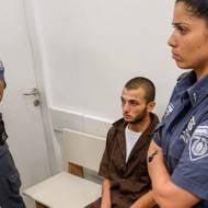 Palestinian terrorist Ismail Ibrahim Ismail Abu Aram