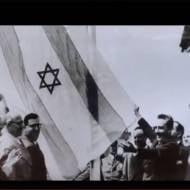 Celebrating UN partition vote