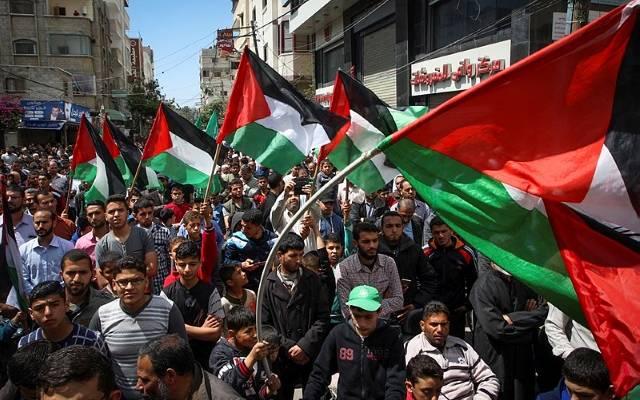 Palestinian flag Gaza