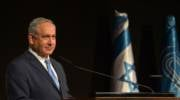 M Netanyahu at Menachem Begin Heritage Center event