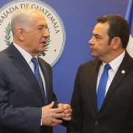 PM Netanyahu speaks and Guatemala President Jimmy Morales