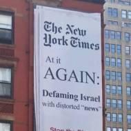 NY times billboard