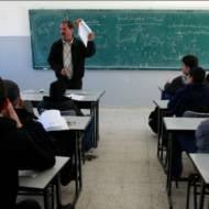 Palestinian education