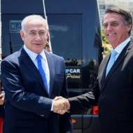 Netanyahu Brazil
