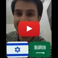Saudi man loves Israel