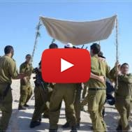 IDF Simchat Torah