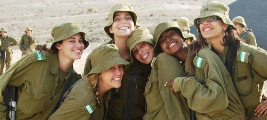 Women of the IDF