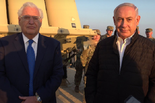 David Friedman and Benjamin Netanyahu. (screenshot)