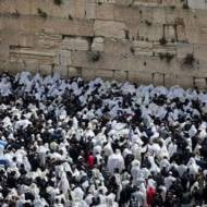 Priestly blessing Western Wall Passover 2019