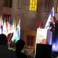 Joyce Carol Oates Jerusalem Prize