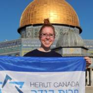 Lauren Isaacs Temple Mount