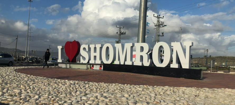 New 'I Love Shomron' sign at Tapuach Junction