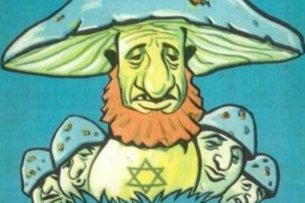 Cover of an anti-Semitic book sold on the Amazon site.