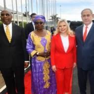 Netanyahu Ruhakana Rugunda Uganda