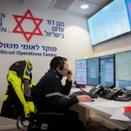 Magen David Adom emergency call center