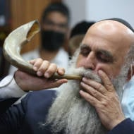 shofar blowing during month of Elul