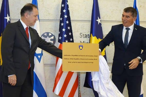 Kosovo Israel relations
